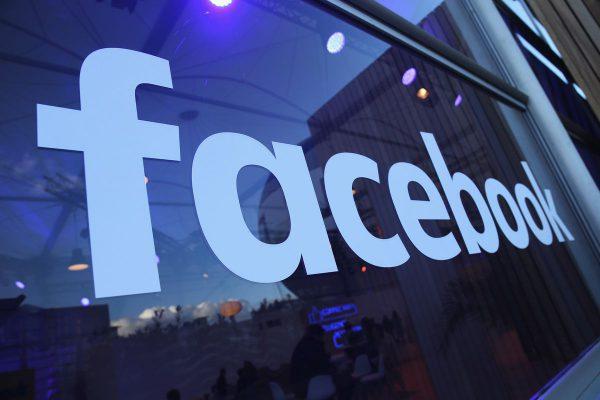 Facebook เปลี่ยนการสร้างแบรนด์ผลิตภัณฑ์เป็นธุรกิจออนไลน์